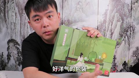 """这次本""""彭于晏""""跨界合作了!梅子也能这么潮?古风潮玩礼盒"""