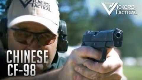 【搬运/已加工字幕】中国CF-98手枪