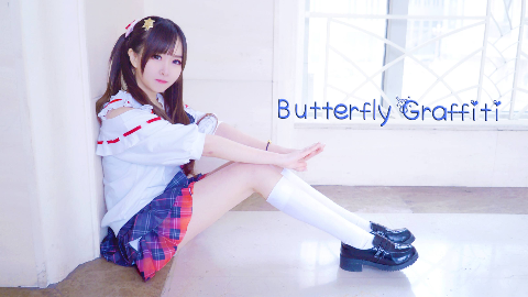 【白依】蝴蝶·涂鸦☆Butterfly·Graffiti【生日作】