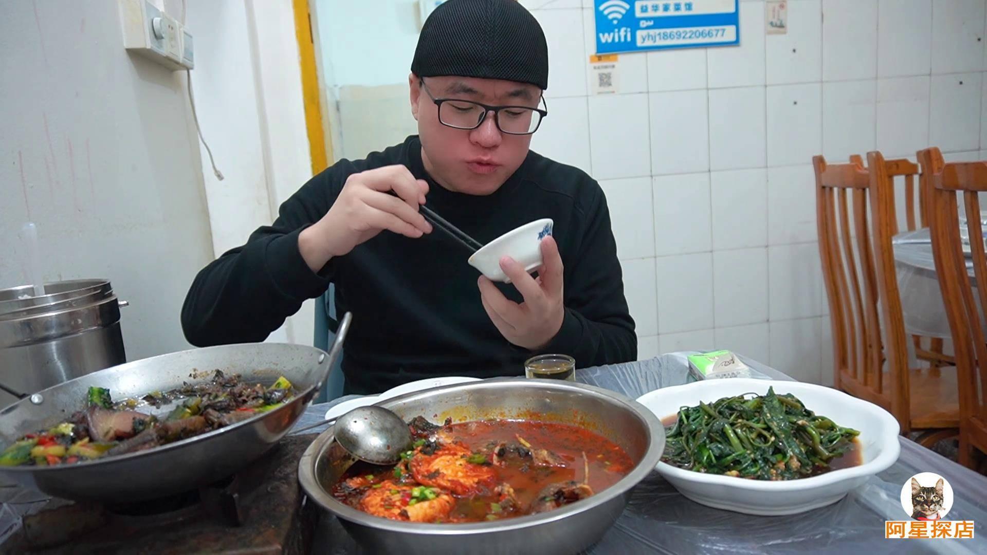 【阿星探店】长沙湘菜老店,小院里做饭,湖南土菜风味,鳝鱼腊肉鲜美