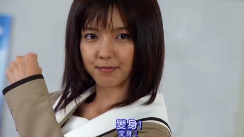 历代女性变身假面骑士剪辑【2002-2019】