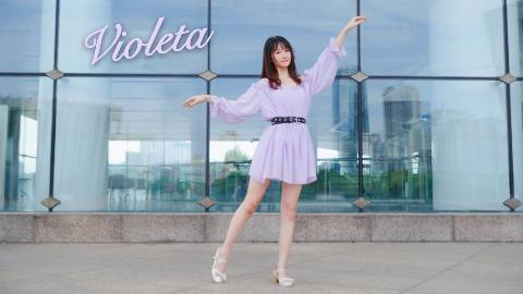 【WUCG-西区】【之夏】 Violeta