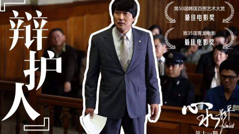 【犟驴】豆瓣9.1,韩国史上票房上千万霸占榜首29天,匹夫的英雄史诗