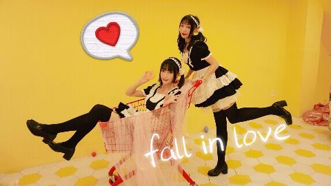 【A等生】【将芜×翔儿】Fall in love