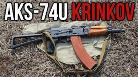 【搬运/已加工字幕】AKS-74U 短管AK历史介绍