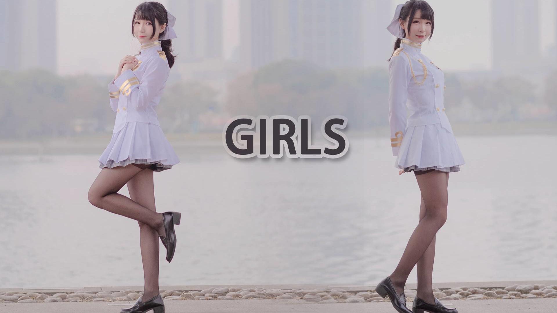 【芸喵】Girls☆你打算怎么对我o( ̄▽ ̄)o【波澜映像】