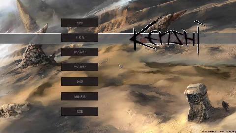 【燕返】kenshi 死灵霸主在废土6