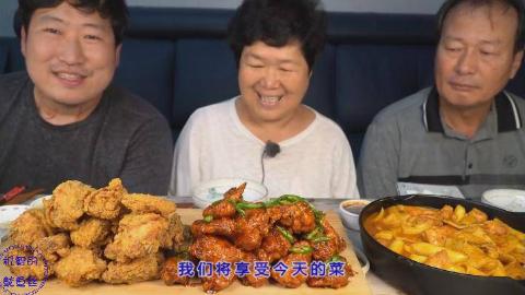 中字:韩国兴森一家人,测评朋友店的炸鸡、炒年糕,吃的很满足