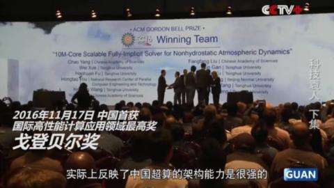 【科技袁人•下集】量子通信、液态金属、可燃冰……中国领先世界的黑科技,你知道几个?