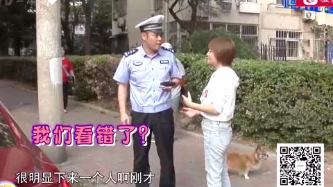 小宫说道:凯迪拉克停马路中间堵塞单行道,女司机被教育频频点头