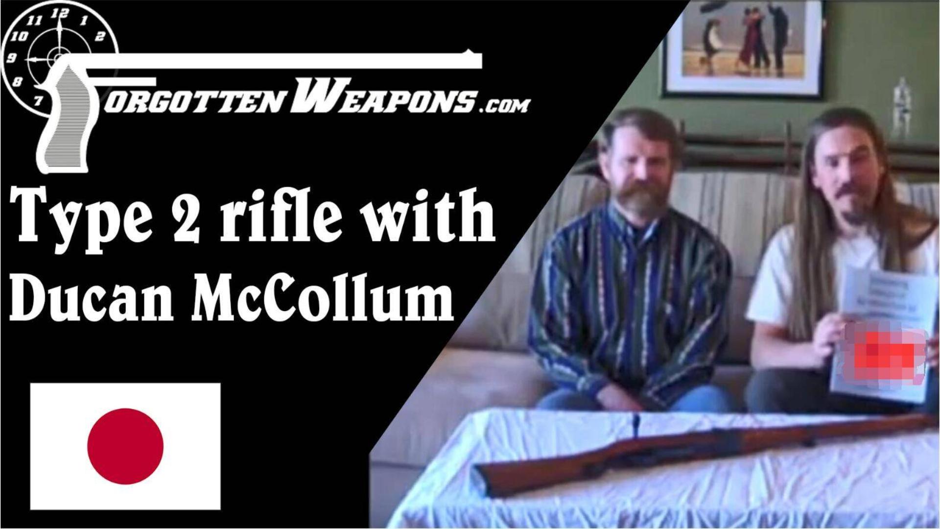 【被遗忘的武器/双语】Ian采访自己的老爸--日本二式伞兵步枪杂谈