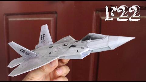 能飞的纸模F22猛禽战斗机制作教程,成品太帅了,忍不住多看几遍