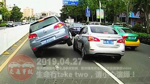 中国交通事故20190427:每天最新的车祸实例,助你提高安全意识!