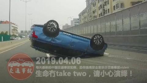 中国交通事故20190406:每天最新的车祸实例,助你提高安全意识!