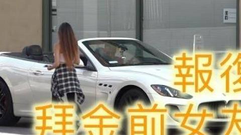 YouTuber开名车,打脸报复拜金前女友(中文字幕)