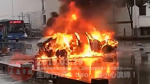 中国交通事故20190329:每天最新的车祸实例,助你提高安全意识!