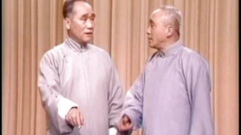 侯宝林大师部分相声合集(非快乐驿站版本)
