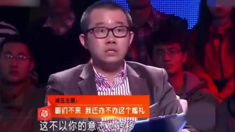 兄弟抢了自己的女友,还邀请参加婚礼,听听涂磊老师是怎么说
