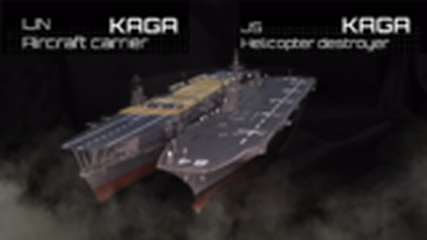 军模教程:加贺号航母制作鉴赏