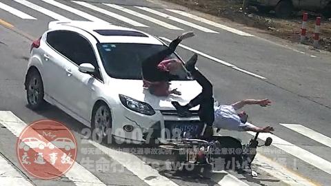 中国交通事故20190708:每天最新的车祸实例,助你提高安全意识