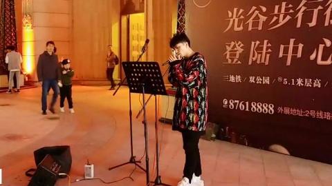 武汉光谷-《中毒》