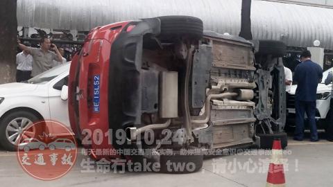 中国交通事故20191024:每天最新的车祸实例,助你提高安全意识