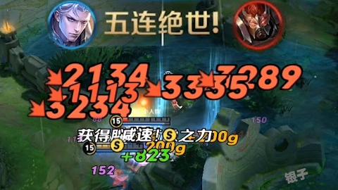 王者荣耀《嘴强TOP10》Vol.37:铠皇暴击一刀秒脆皮!