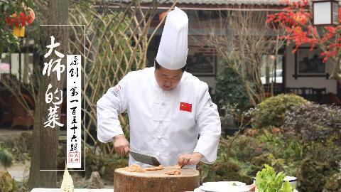 锅巴还能这样做?高级烹饪师教你一招自制,香气根本藏不住!
