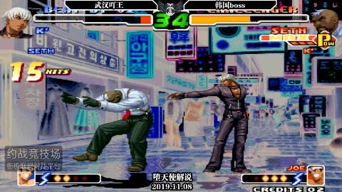 拳皇2000 面对韩国boss,吖王的k发挥出了顶级的实力