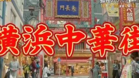 【日剧特报】孤独的美食家第八季 来了!