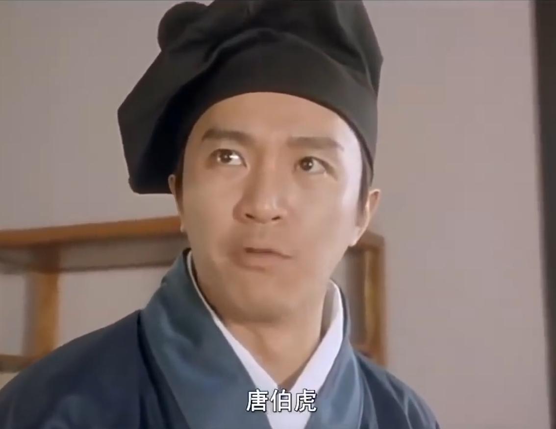日语版《唐伯虎點秋香》这是要笑死我吗!