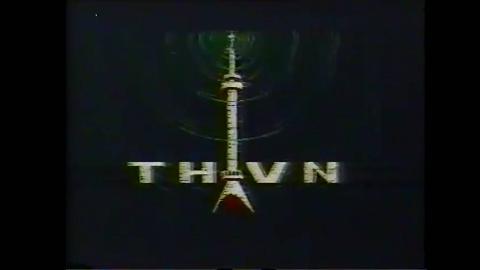 【放送文化】越南VTV1(越南电视台1套)开台(1992.11.23)