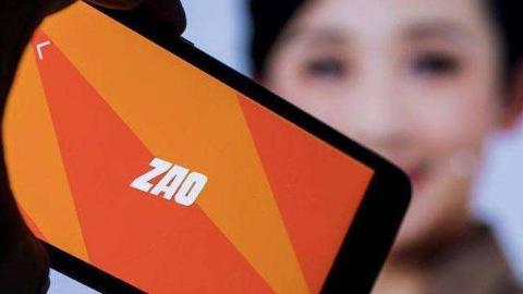 """【科技三分钟】曝""""ZAO""""有风险,换脸需谨慎;微软将于明年移除Flash;滴滴在沪试行""""无人出租车"""""""