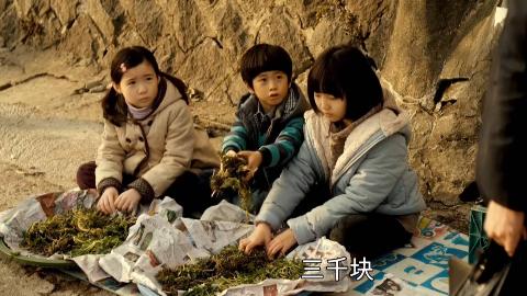 影视:穷人的孩子早当家,小孩为减轻妈妈的负担,偷偷摆摊卖野菜