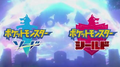 【精灵宝可梦】一起期待11月15号的剑盾吧!