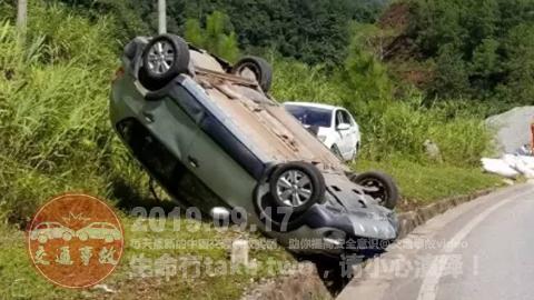 中国交通事故20190917:每天最新的车祸实例,助你提高安全意识