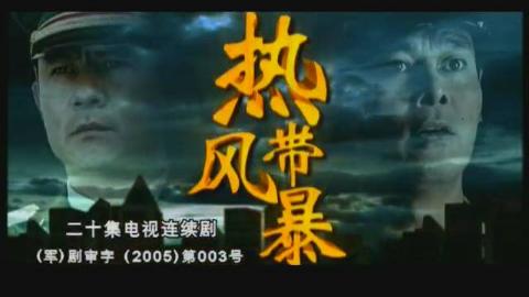 cctv1 广告 20060319
