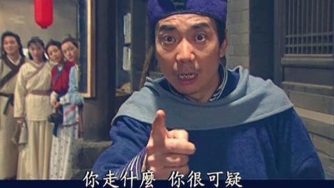 【武林外传】出警速度全宇宙第一的七侠镇110!