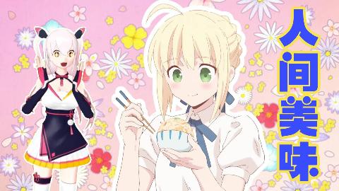 盘点动漫游戏中最常出现的美食TOP10【晓月半】