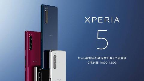 索尼Xperia 5手机新品发布会全程回顾