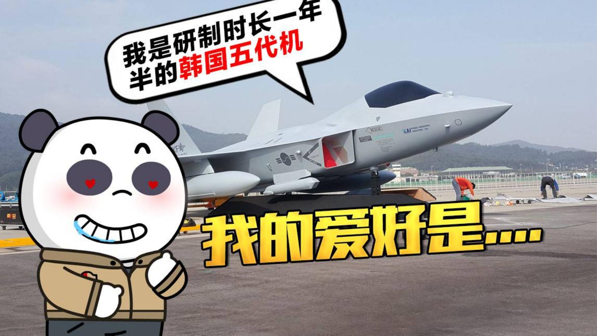 """【点兵1092】国际军火界也迷恋""""韩流"""",为啥韩国的武器这么受欢迎呢?"""
