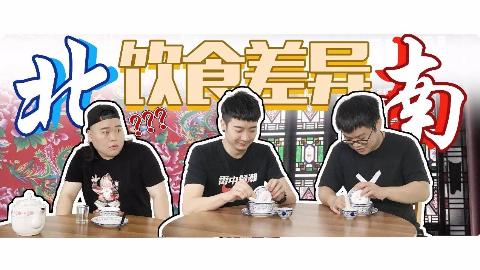【粤知一二】广东人吃饭前的起手式!看得北方人一脸懵逼
