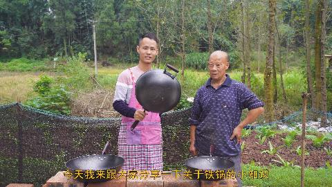 """厨师长教你:""""铸铁小锅""""的开锅及保养操作方法,先收藏了"""