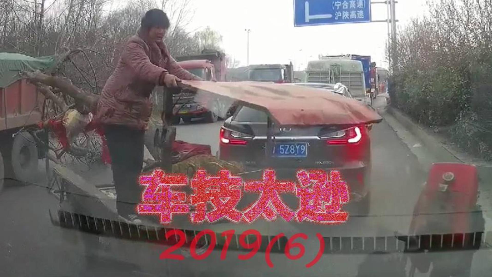 交通事故:车技太逊2019(六)