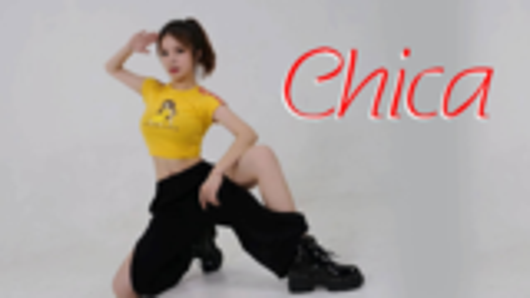 【A等生】【小熊】金请夏-Chica失踪人口回归