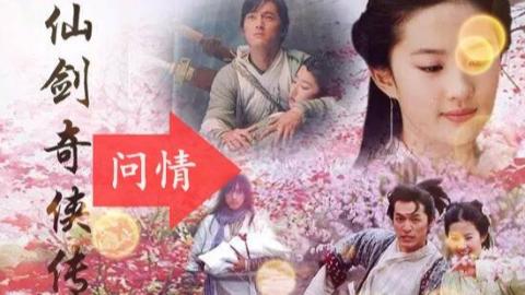 【傲天皇妃】盘点那些词、曲、唱具佳的中国风/古风歌曲 第二期【分P狂魔】