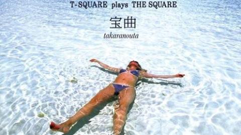 T-Square - Its Magic (20th Anniversary 1998)