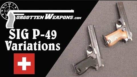 【被遗忘的武器/双语】西格P210 (P49军用手枪) 演变史