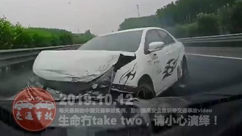 中国交通事故20191012:每天最新的车祸实例,助你提高安全意识