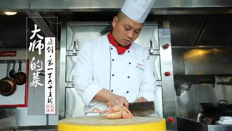 大厨教你乳鸽新做法,烹饪简单却鲜香味十足!比炖还馋人!